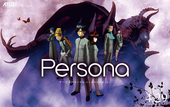 Persona1Cast