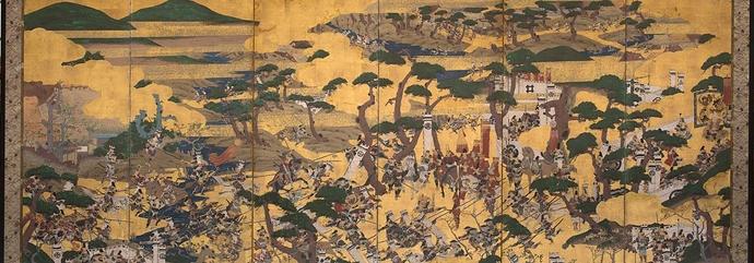 byo1029%20Sekigahara-1