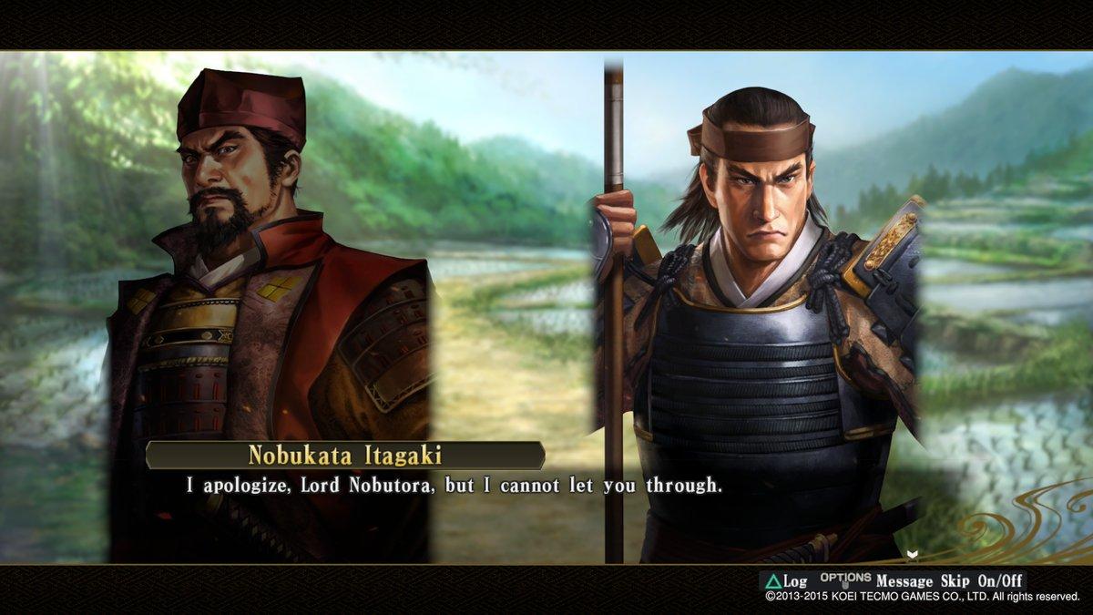 Nobukata Itagaki