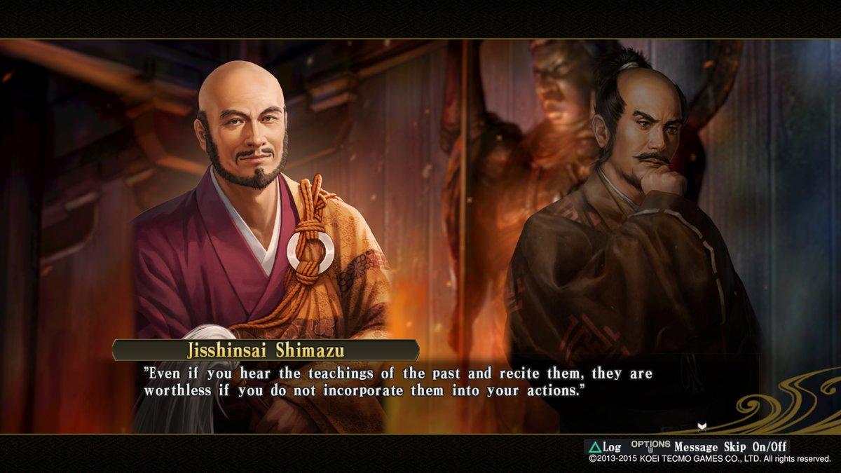 Shimazu Poems
