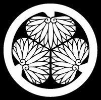 Matsudaira Clan Symbol