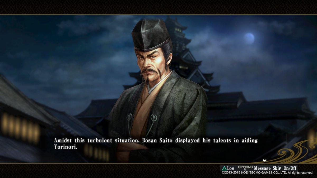 Dosan Saito