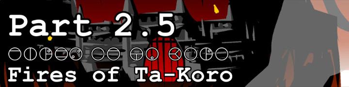 banner_TaKoro1