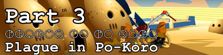 banner_PoKoro1