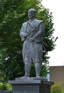 Statue_of_Tsukahara_Bokuden